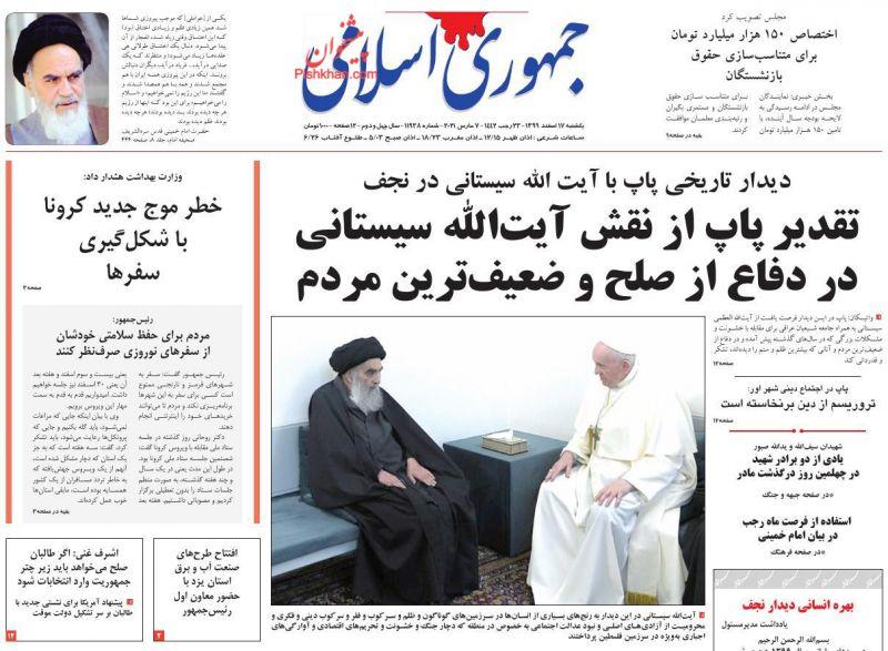عناوین اخبار روزنامه جمهوری اسلامی در روز یکشنبه ۱۷ اسفند