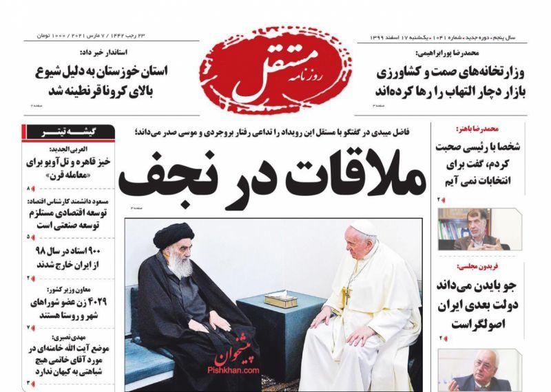 عناوین اخبار روزنامه مستقل در روز یکشنبه ۱۷ اسفند