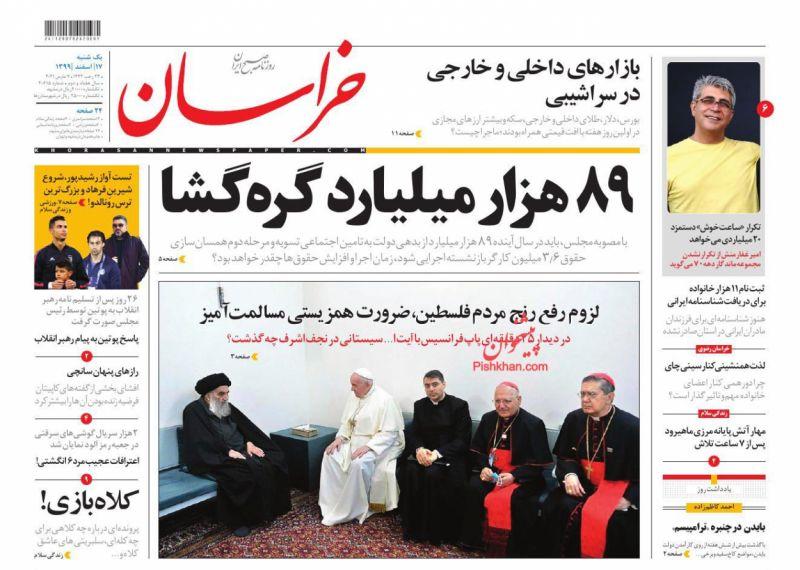 عناوین اخبار روزنامه خراسان در روز یکشنبه ۱۷ اسفند