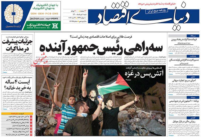 عناوین اخبار روزنامه دنیای اقتصاد در روز شنبه ۱ خرداد