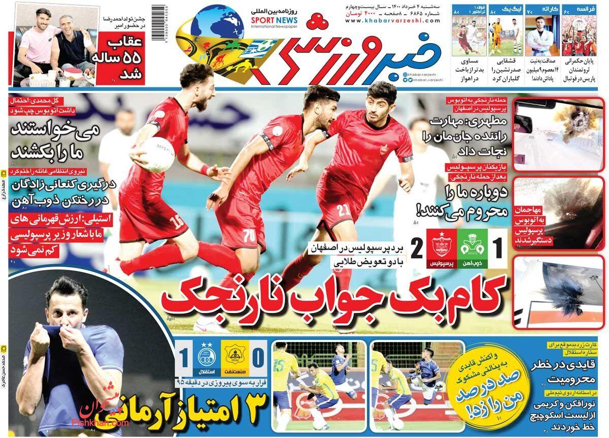عناوین اخبار روزنامه خبر ورزشی در روز سهشنبه ۴ خرداد