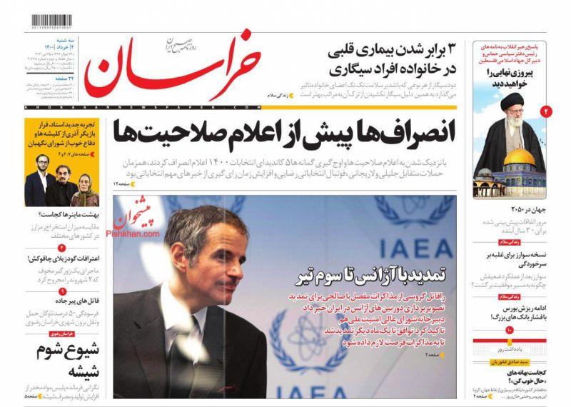 عناوین اخبار روزنامه خراسان در روز سهشنبه ۴ خرداد