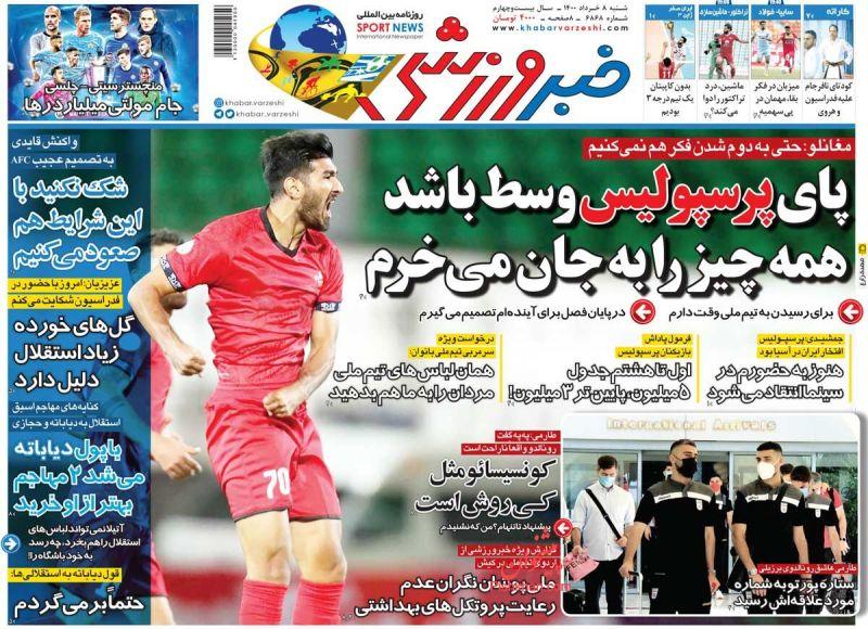 عناوین اخبار روزنامه خبر ورزشی در روز شنبه ۸ خرداد