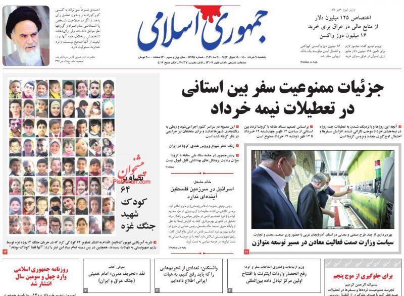عناوین اخبار روزنامه جمهوری اسلامی در روز یکشنبه ۹ خرداد