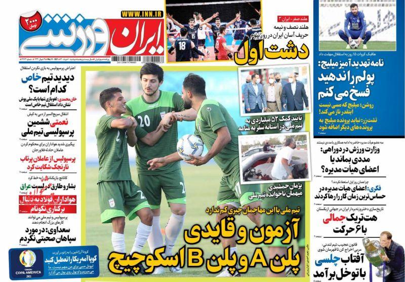 عناوین اخبار روزنامه ایران ورزشی در روز دوشنبه ۱۰ خرداد