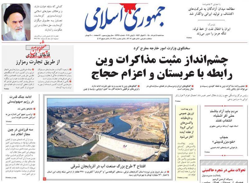 عناوین اخبار روزنامه جمهوری اسلامی در روز سهشنبه ۱۱ خرداد