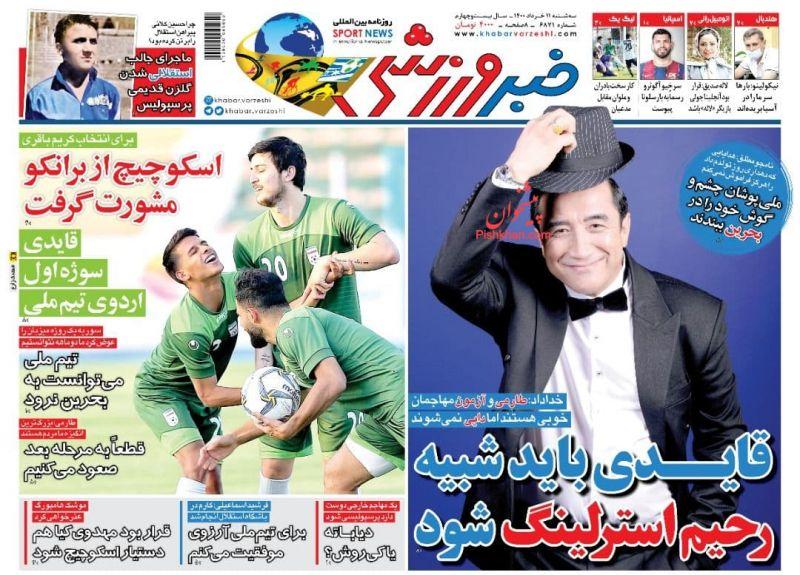 عناوین اخبار روزنامه خبر ورزشی در روز سهشنبه ۱۱ خرداد