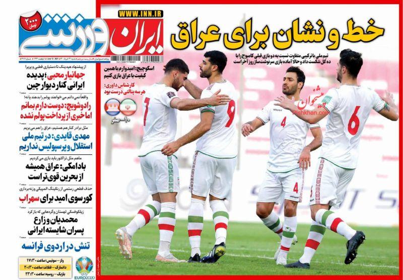 عناوین اخبار روزنامه ایران ورزشی در روز شنبه ۲۲ خرداد
