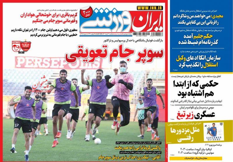 عناوین اخبار روزنامه ایران ورزشی در روز یکشنبه ۳۰ خرداد