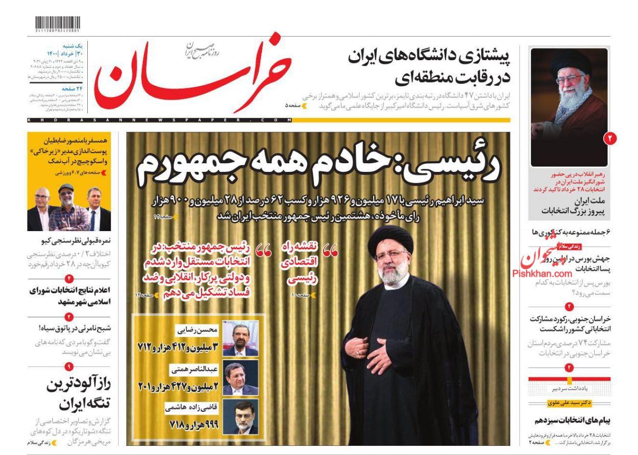 عناوین اخبار روزنامه خراسان در روز یکشنبه ۳۰ خرداد