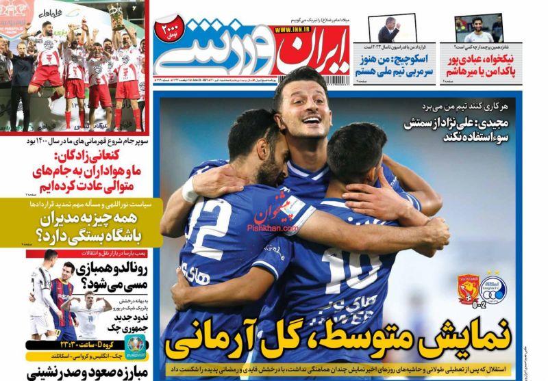 عناوین اخبار روزنامه ایران ورزشی در روز سهشنبه ۱ تیر