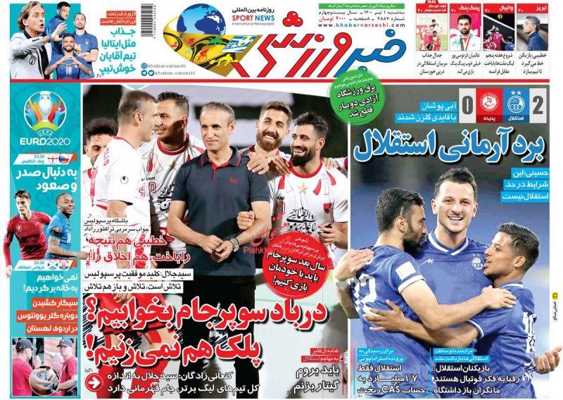 عناوین اخبار روزنامه خبر ورزشی در روز سهشنبه ۱ تیر