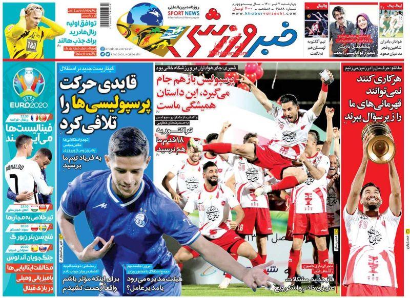 عناوین اخبار روزنامه خبر ورزشی در روز چهارشنبه ۲ تیر