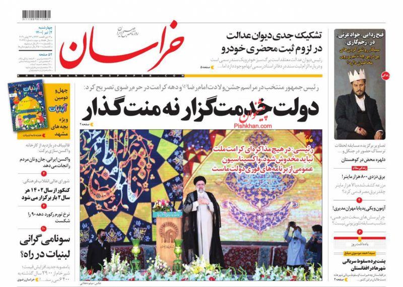 عناوین اخبار روزنامه خراسان در روز چهارشنبه ۲ تیر