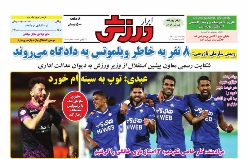 عناوین اخبار روزنامه ابرار ورزشى در روز یکشنبه ۶ تیر