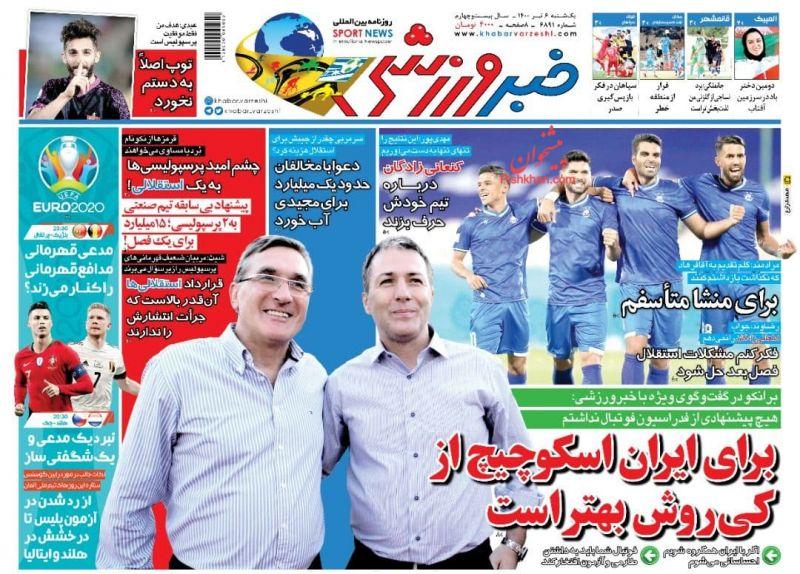 عناوین اخبار روزنامه خبر ورزشی در روز یکشنبه ۶ تیر