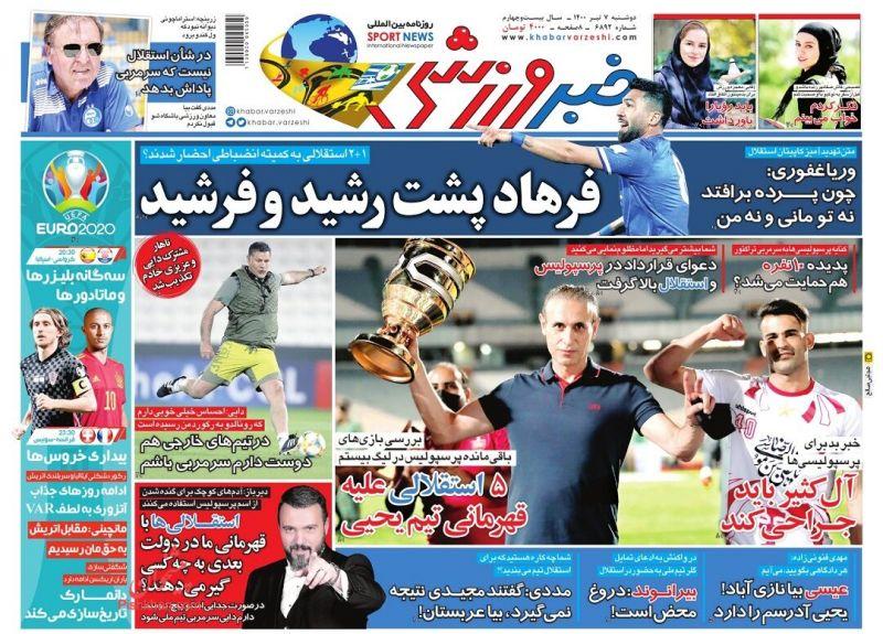 عناوین اخبار روزنامه خبر ورزشی در روز دوشنبه ۷ تیر