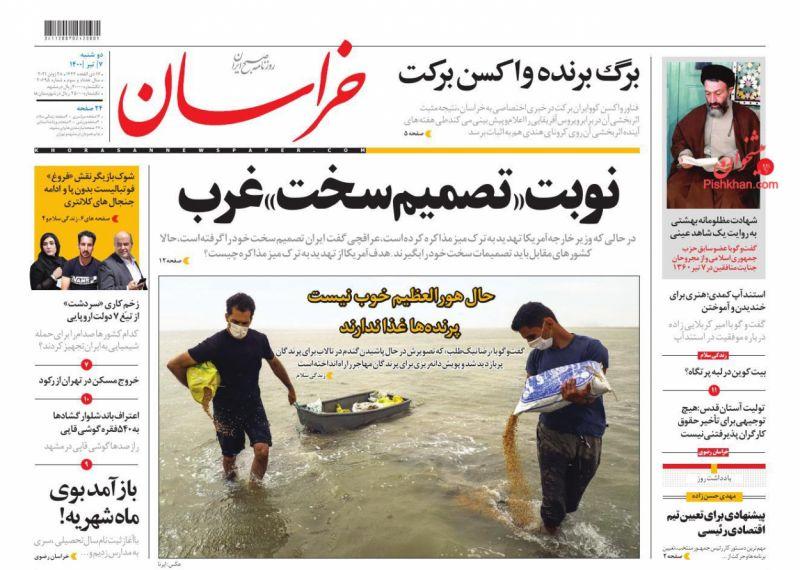 عناوین اخبار روزنامه خراسان در روز دوشنبه ۷ تیر