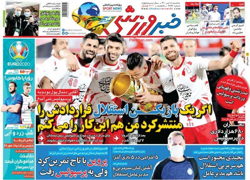 عناوین اخبار روزنامه خبر ورزشی در روز سهشنبه ۸ تیر