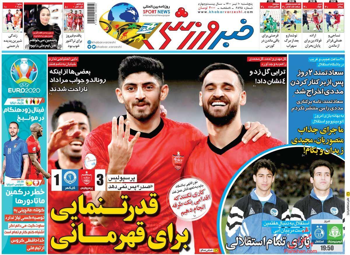عناوین اخبار روزنامه خبر ورزشی در روز پنجشنبه ۱۰ تیر