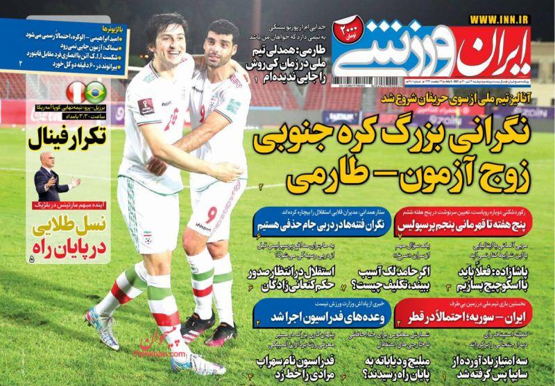 عناوین اخبار روزنامه ایران ورزشی در روز دوشنبه ۱۴ تیر