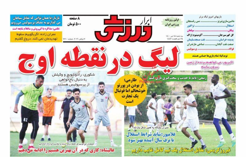 عناوین اخبار روزنامه ابرار ورزشى در روز سهشنبه ۱۵ تیر
