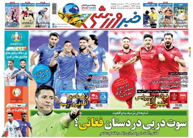 عناوین اخبار روزنامه خبر ورزشی در روز سهشنبه ۱۵ تیر