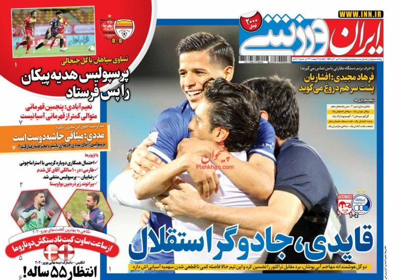 عناوین اخبار روزنامه ایران ورزشی در روز چهارشنبه ۱۶ تیر
