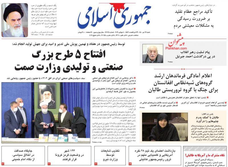 عناوین اخبار روزنامه جمهوری اسلامی در روز شنبه ۱۹ تیر