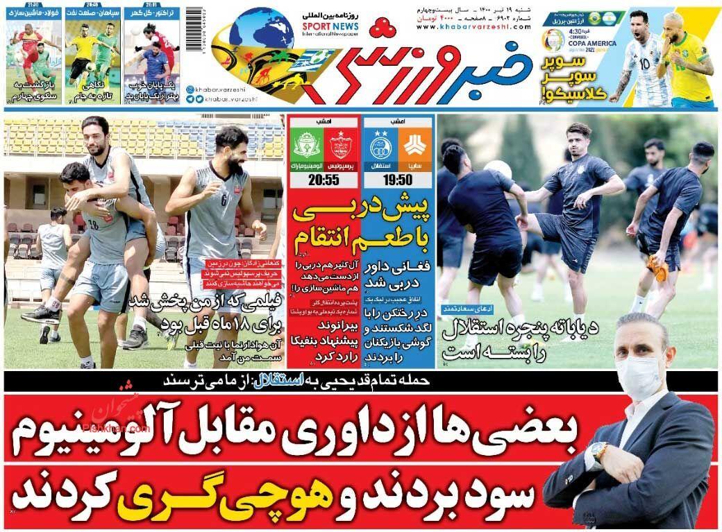 عناوین اخبار روزنامه خبر ورزشی در روز شنبه ۱۹ تیر