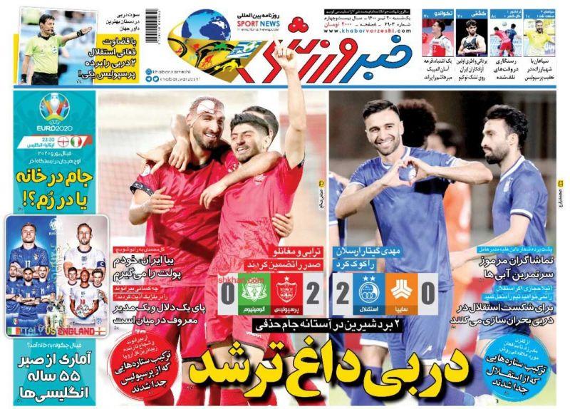 عناوین اخبار روزنامه خبر ورزشی در روز یکشنبه ۲۰ تیر