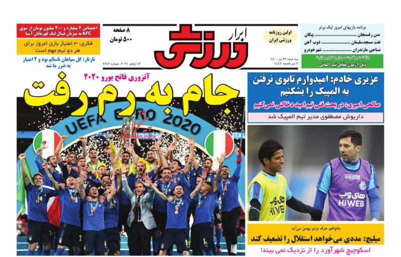 عناوین اخبار روزنامه ابرار ورزشى در روز سهشنبه ۲۲ تیر