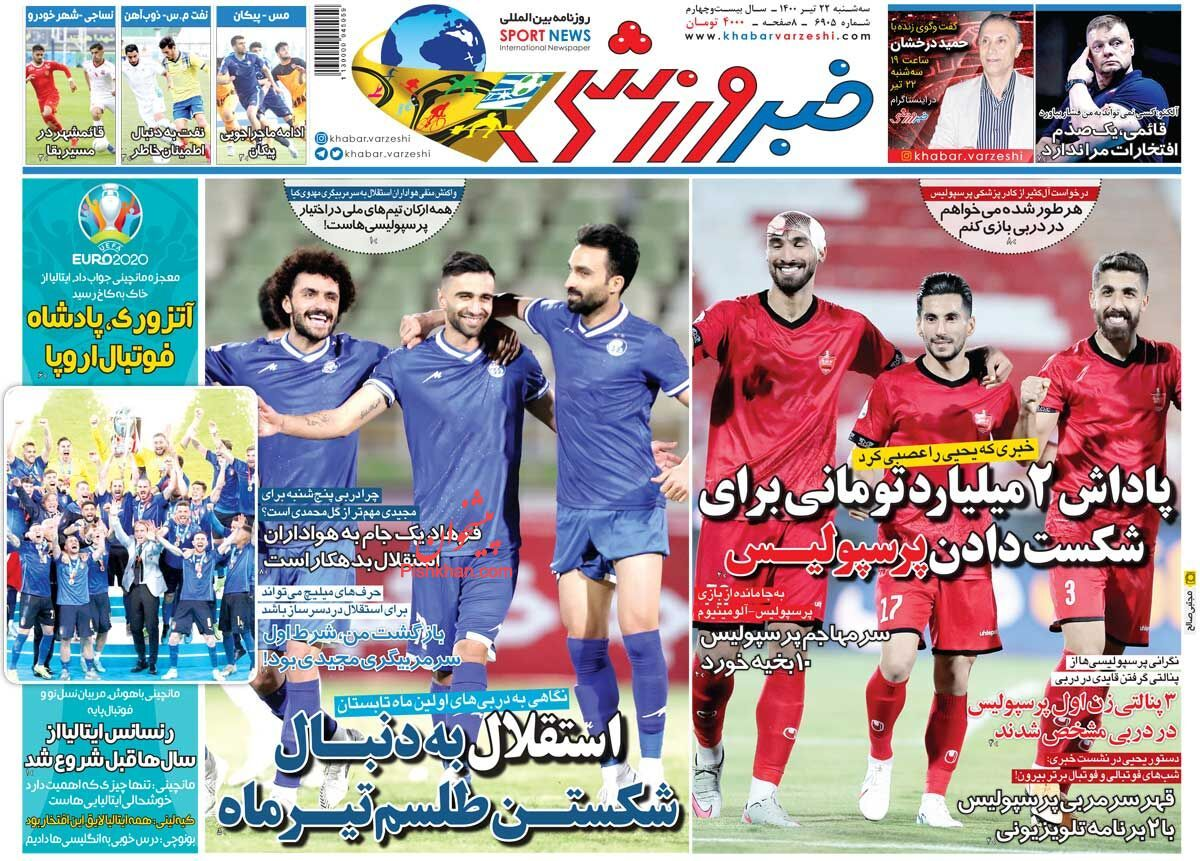 عناوین اخبار روزنامه خبر ورزشی در روز سهشنبه ۲۲ تیر