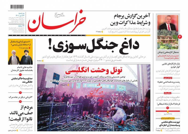 عناوین اخبار روزنامه خراسان در روز سهشنبه ۲۲ تیر