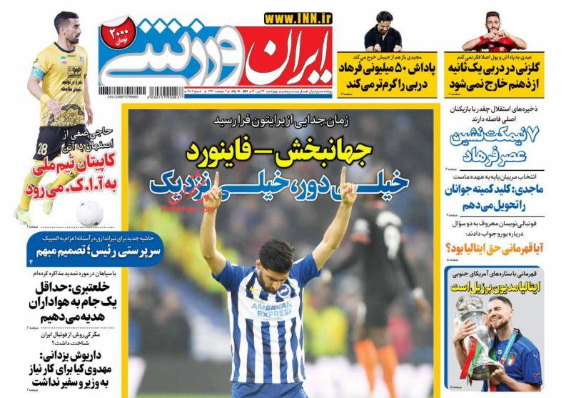 عناوین اخبار روزنامه ایران ورزشی در روز چهارشنبه ۲۳ تیر