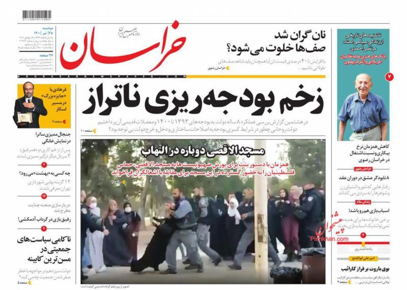 عناوین اخبار روزنامه خراسان در روز دوشنبه ۲۸ تیر