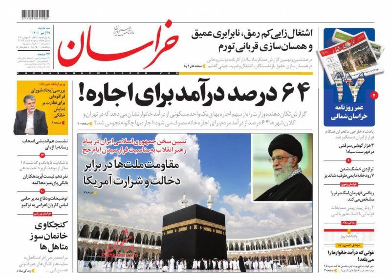 عناوین اخبار روزنامه خراسان در روز سهشنبه ۲۹ تیر
