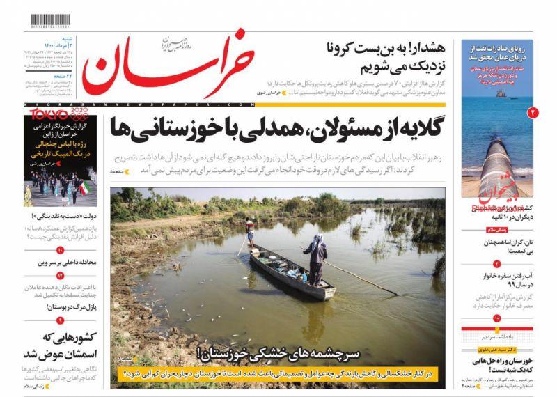 عناوین اخبار روزنامه خراسان در روز شنبه ۲ مرداد