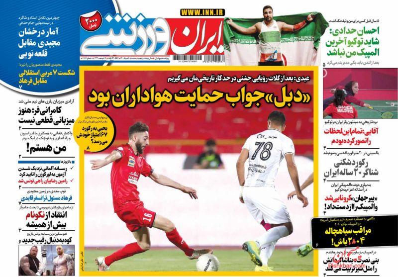 عناوین اخبار روزنامه ایران ورزشی در روز سهشنبه ۵ مرداد