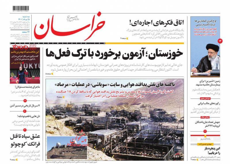 عناوین اخبار روزنامه خراسان در روز سهشنبه ۵ مرداد