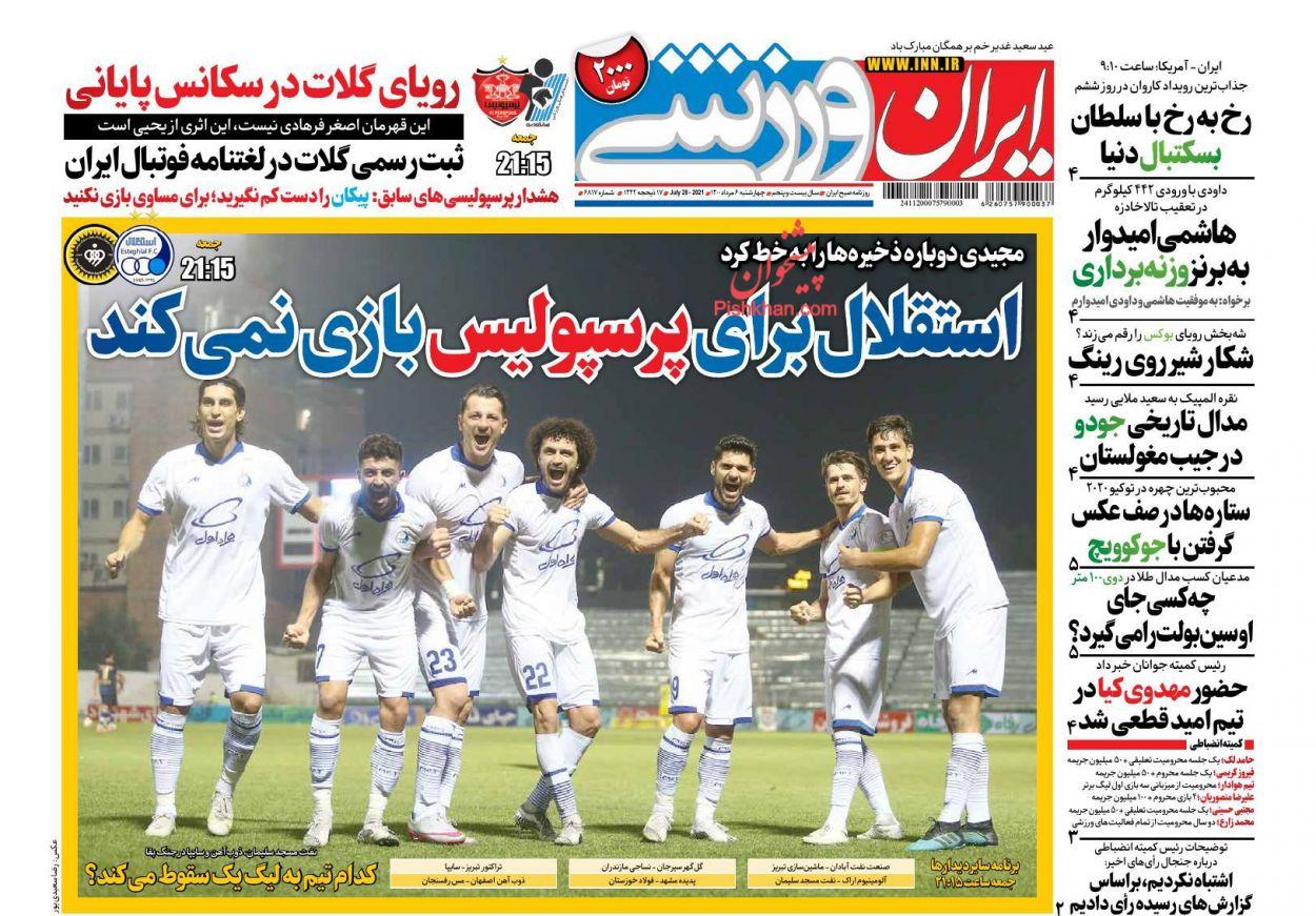 عناوین اخبار روزنامه ایران ورزشی در روز چهارشنبه ۶ مرداد
