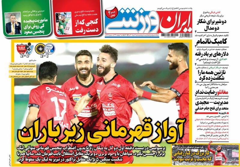 عناوین اخبار روزنامه ایران ورزشی در روز شنبه ۹ مرداد