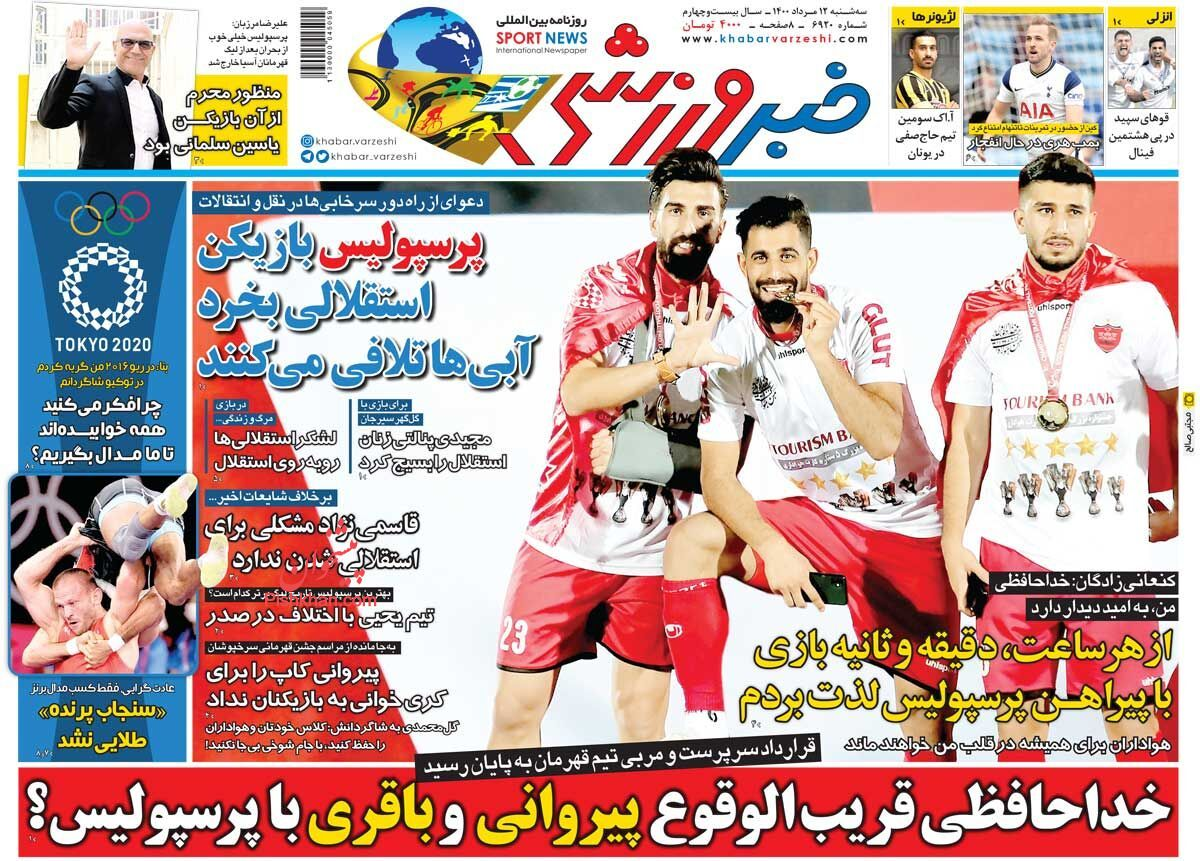 عناوین اخبار روزنامه خبر ورزشی در روز سهشنبه ۱۲ مرداد
