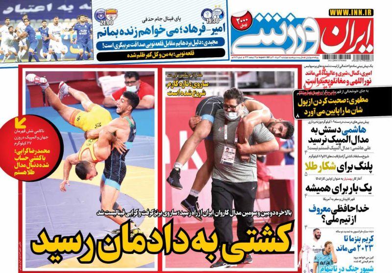 عناوین اخبار روزنامه ایران ورزشی در روز چهارشنبه ۱۳ مرداد