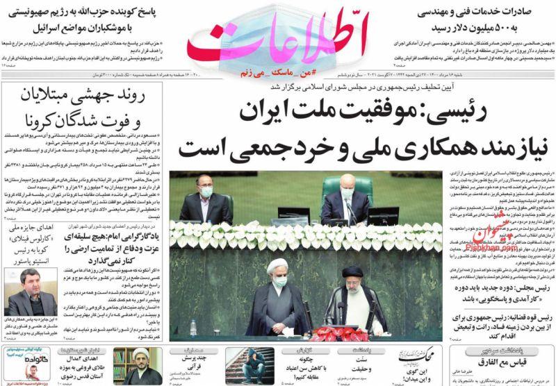 عناوین اخبار روزنامه اطلاعات در روز شنبه ۱۶ مرداد