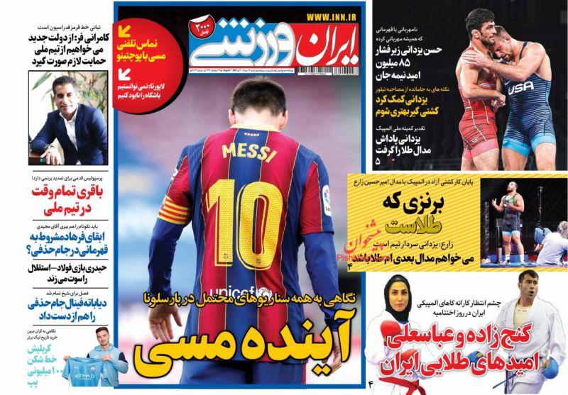 عناوین اخبار روزنامه ایران ورزشی در روز شنبه ۱۶ مرداد