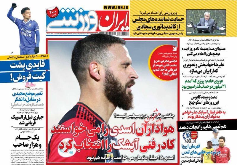 عناوین اخبار روزنامه ایران ورزشی در روز یکشنبه ۳۱ مرداد