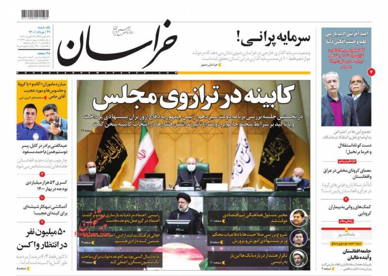 عناوین اخبار روزنامه خراسان در روز یکشنبه ۳۱ مرداد