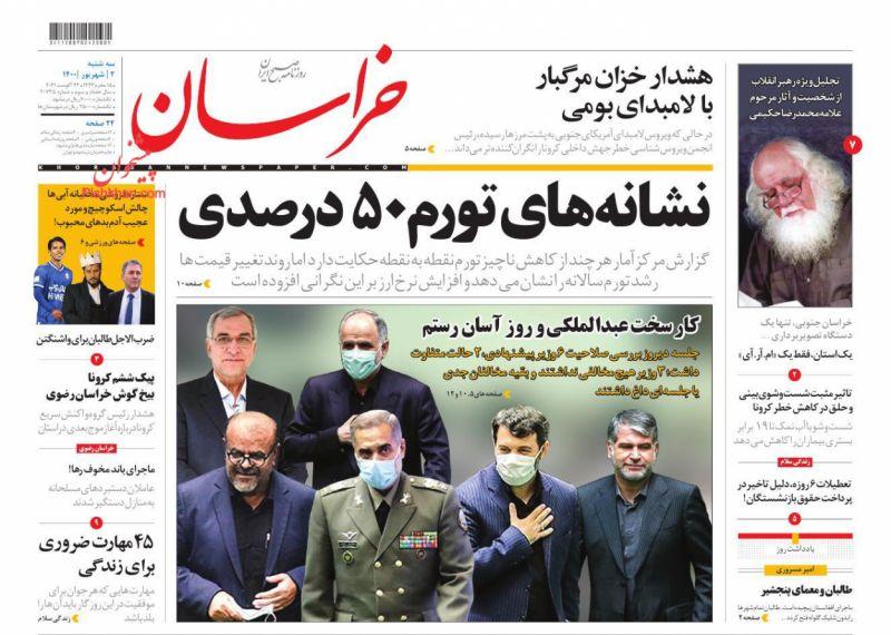 عناوین اخبار روزنامه خراسان در روز سهشنبه ۲ شهريور