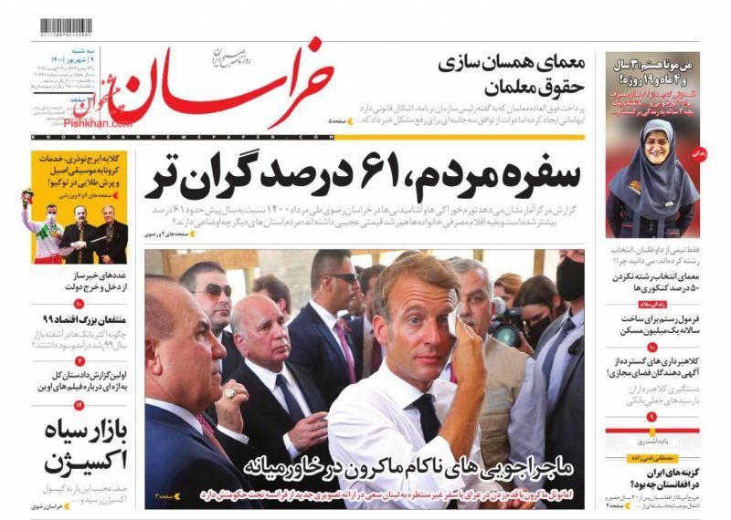 عناوین اخبار روزنامه خراسان در روز سهشنبه ۹ شهريور